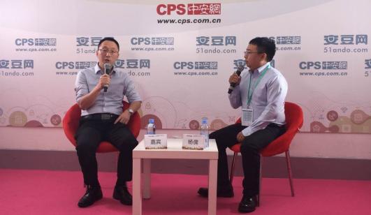 CPS中安网专访优特普首席技术官聂怀军