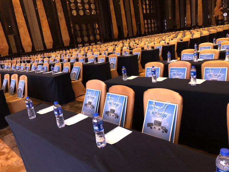 第五届智慧城市建设高峰论坛