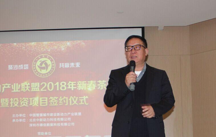 深圳市安防协会会长杨金才