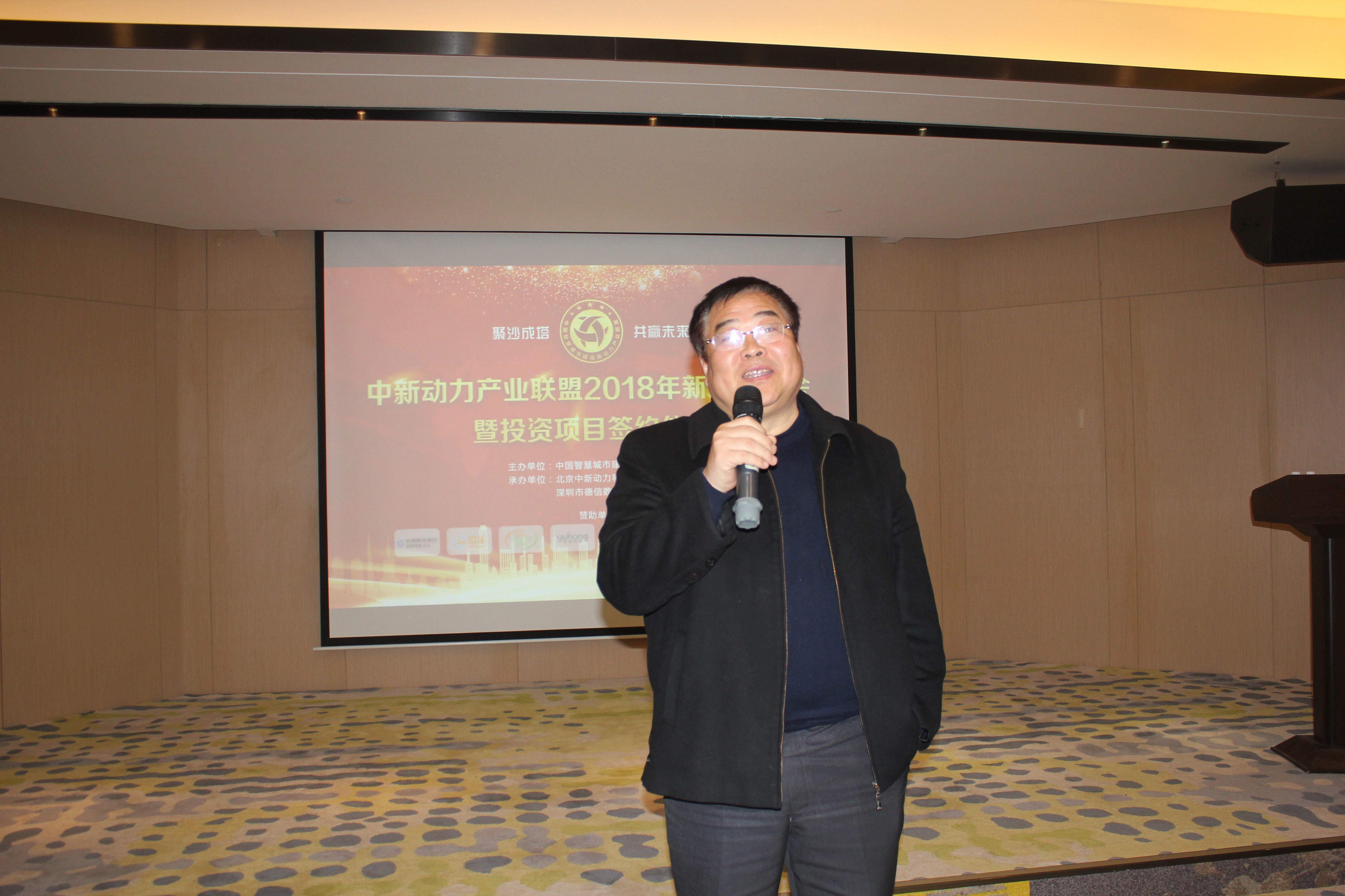 深圳市圣绿优品科技有限公司董事长 傅志明