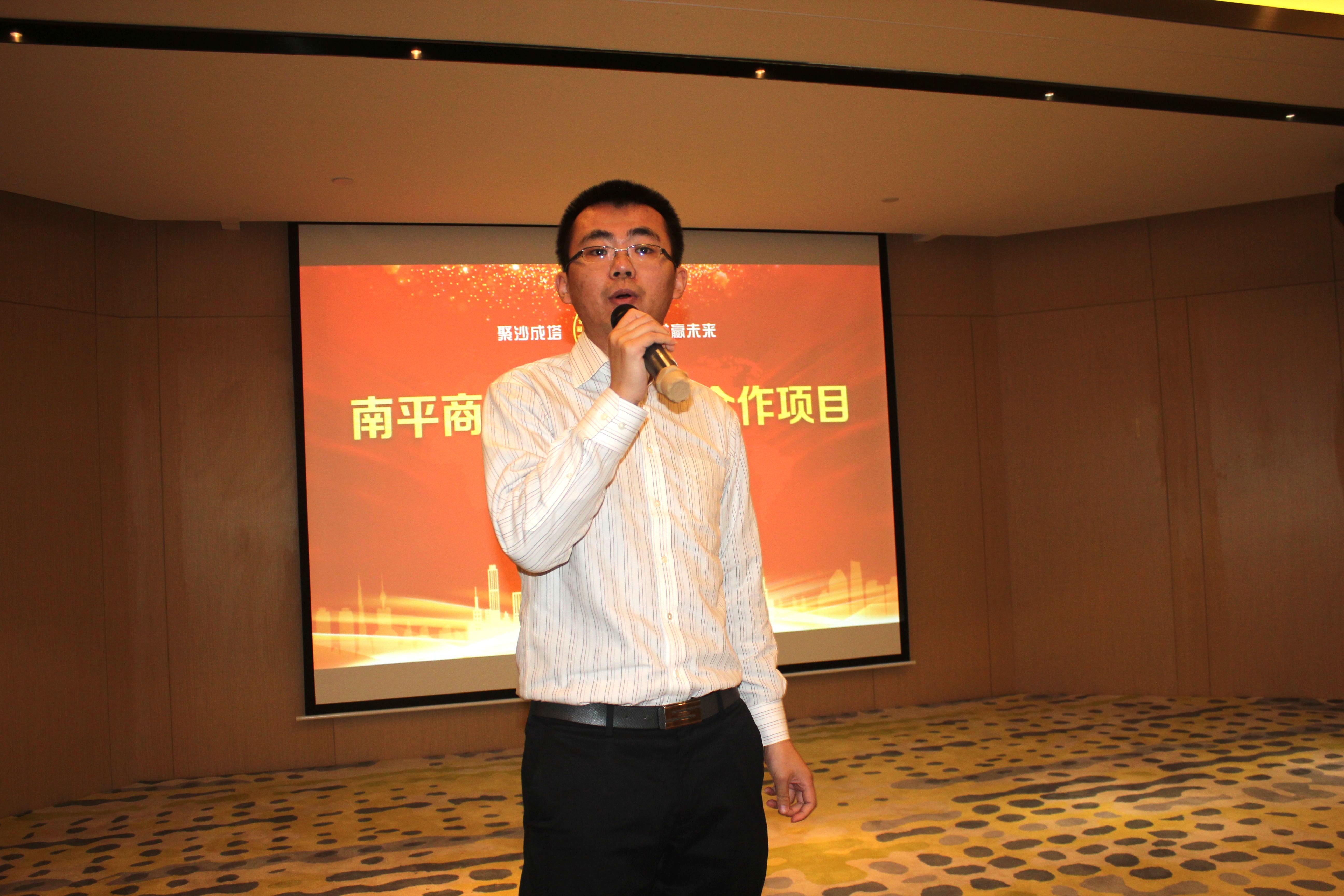 上海紫光乐联物联网科技有限公司副总裁 郑煌斌