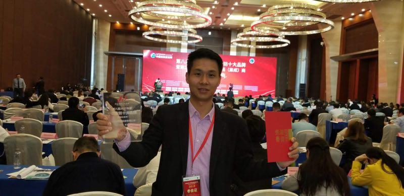 品牌见证实力-优特普四年蝉联中国安防十大品牌