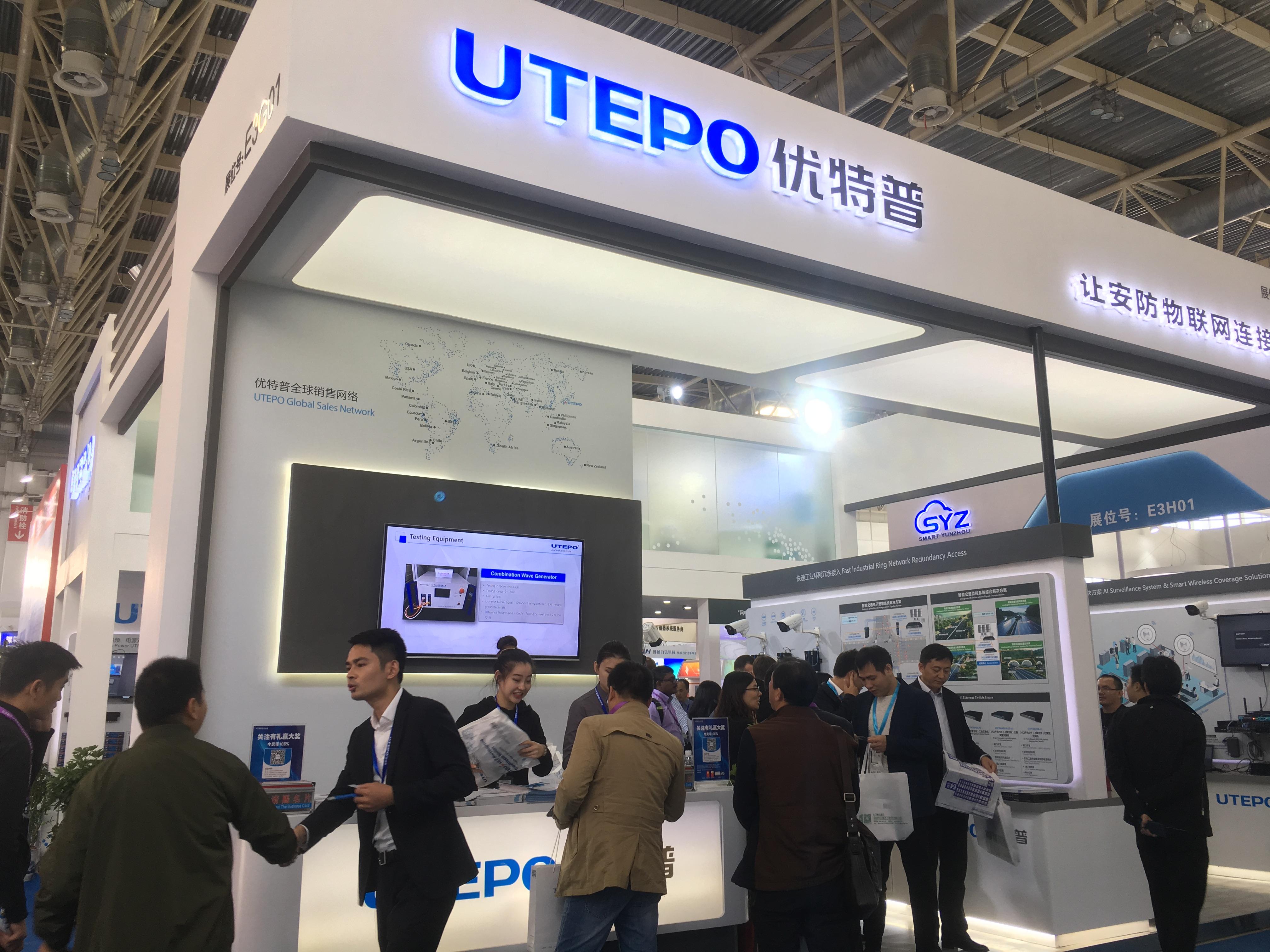 全新升级,优特普AI安防及物联网解决方案闪耀2018北京安博会