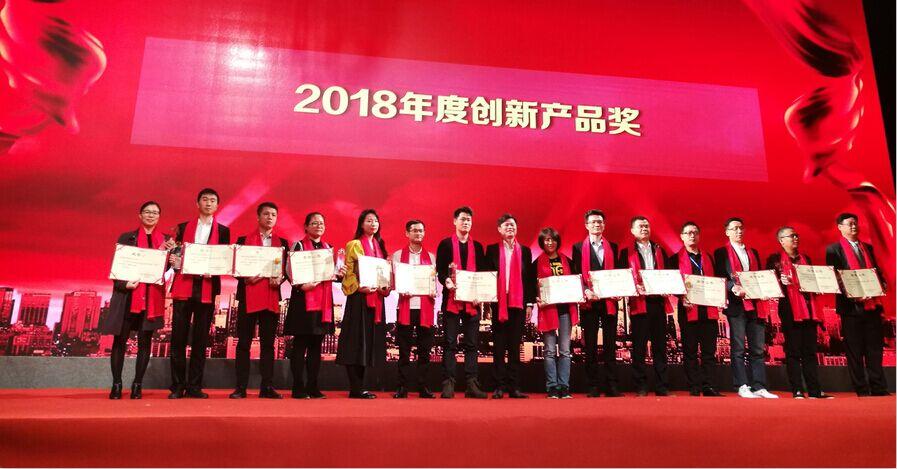 喜讯:优特普再次荣膺2018年创新产品奖!