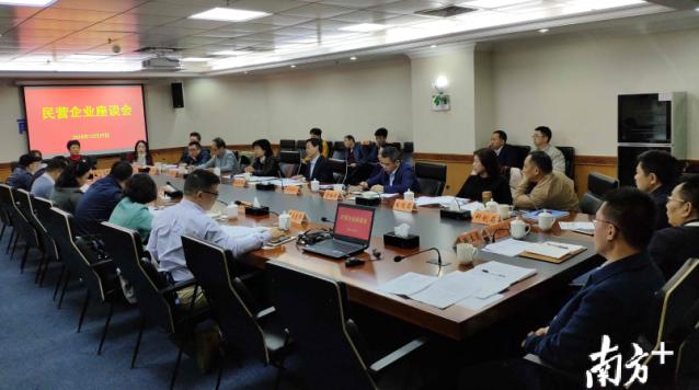 优特普受邀参加深圳市南山区民营企业座谈会