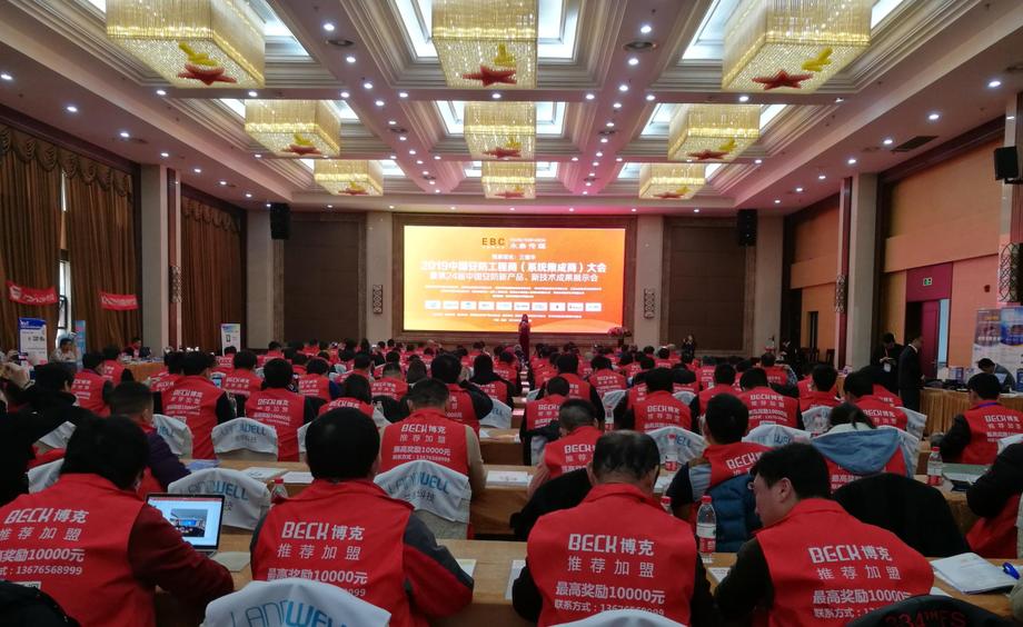 首战告捷—优特普出席南京EBC安防工程商大会引全场关注!